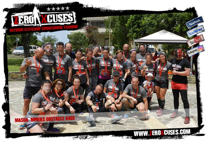 ZEROXCUSES ASD Ocr Mud Race